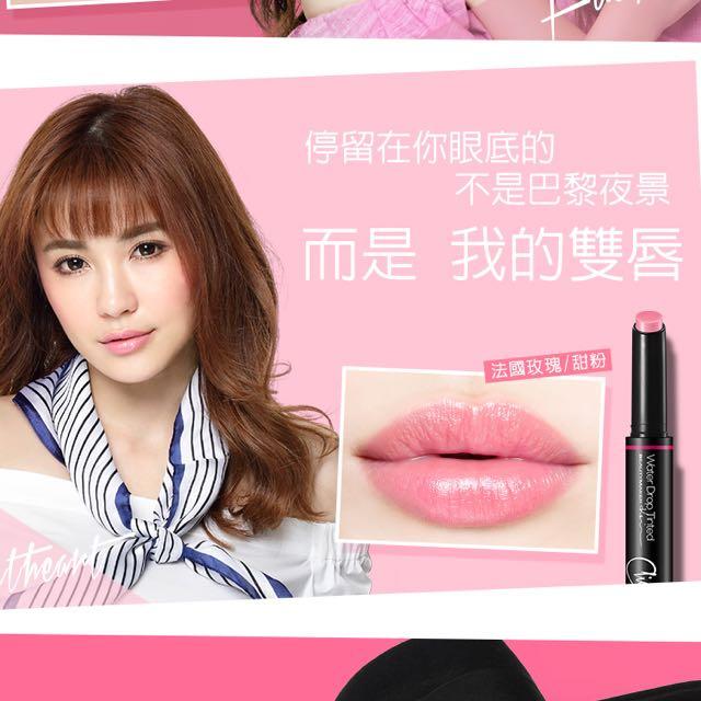 全新_beautymaker 水吻炫彩觸控唇膏1.7g法國玫瑰-甜粉