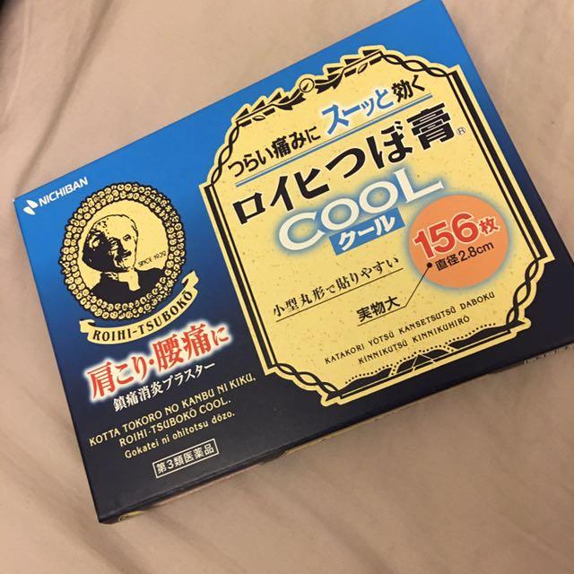 日本 nichiban冰涼貼布 酸痛貼布