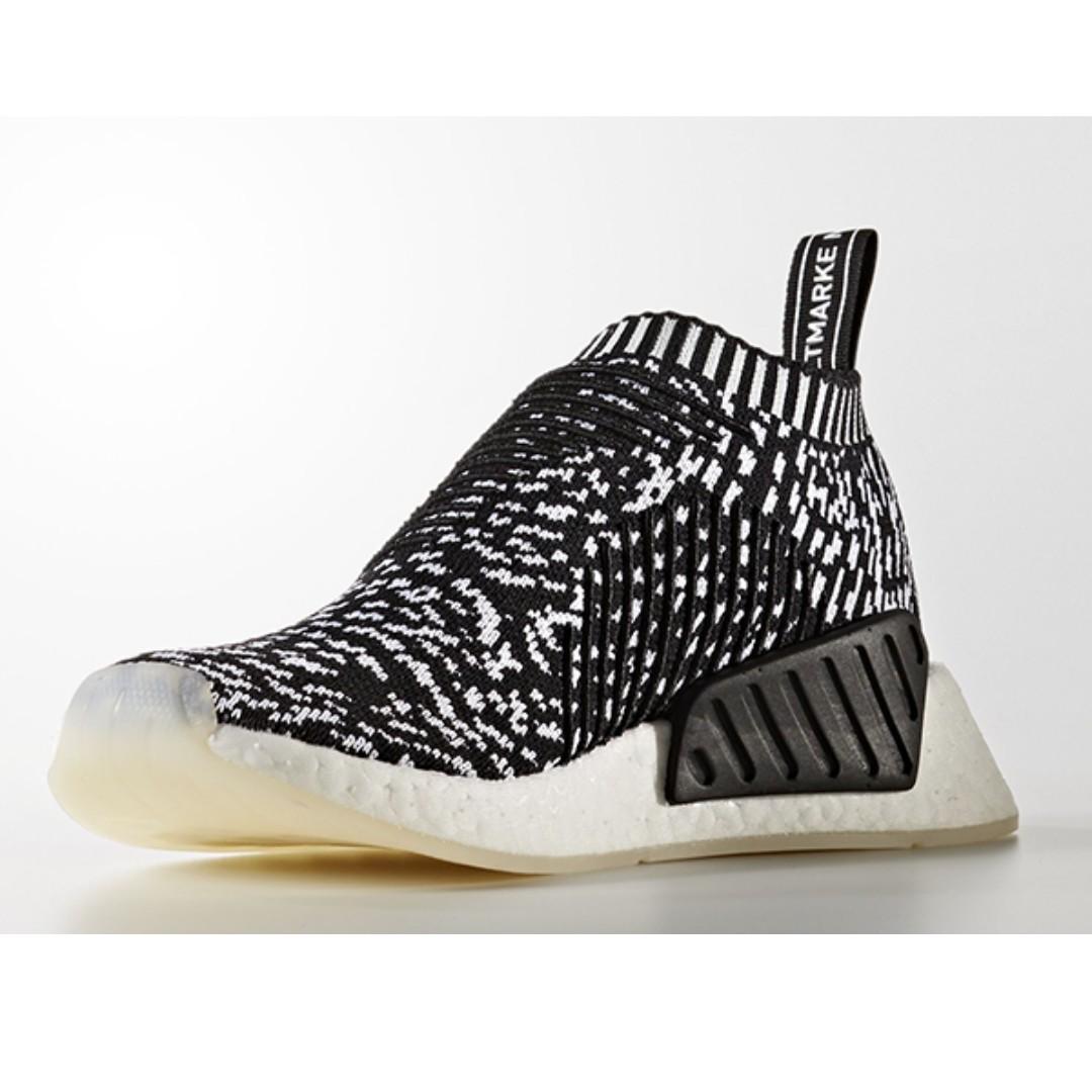 a2f8de8944894 Adidas NMD CS2 PK Sashiko Zebra black