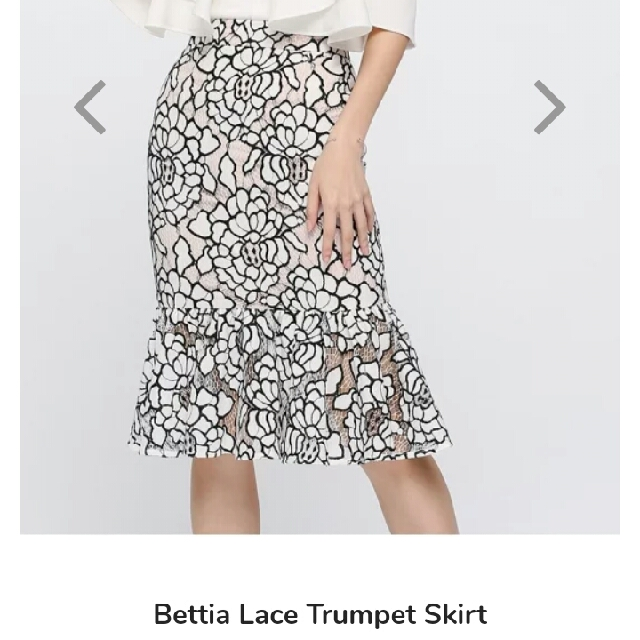 710bf71df Bettia Lace Trumpet Skirt, Women's Fashion, Clothes, Dresses ...