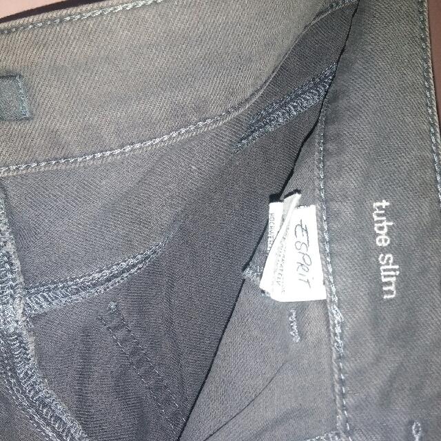 Esprit Tube Slim Pants
