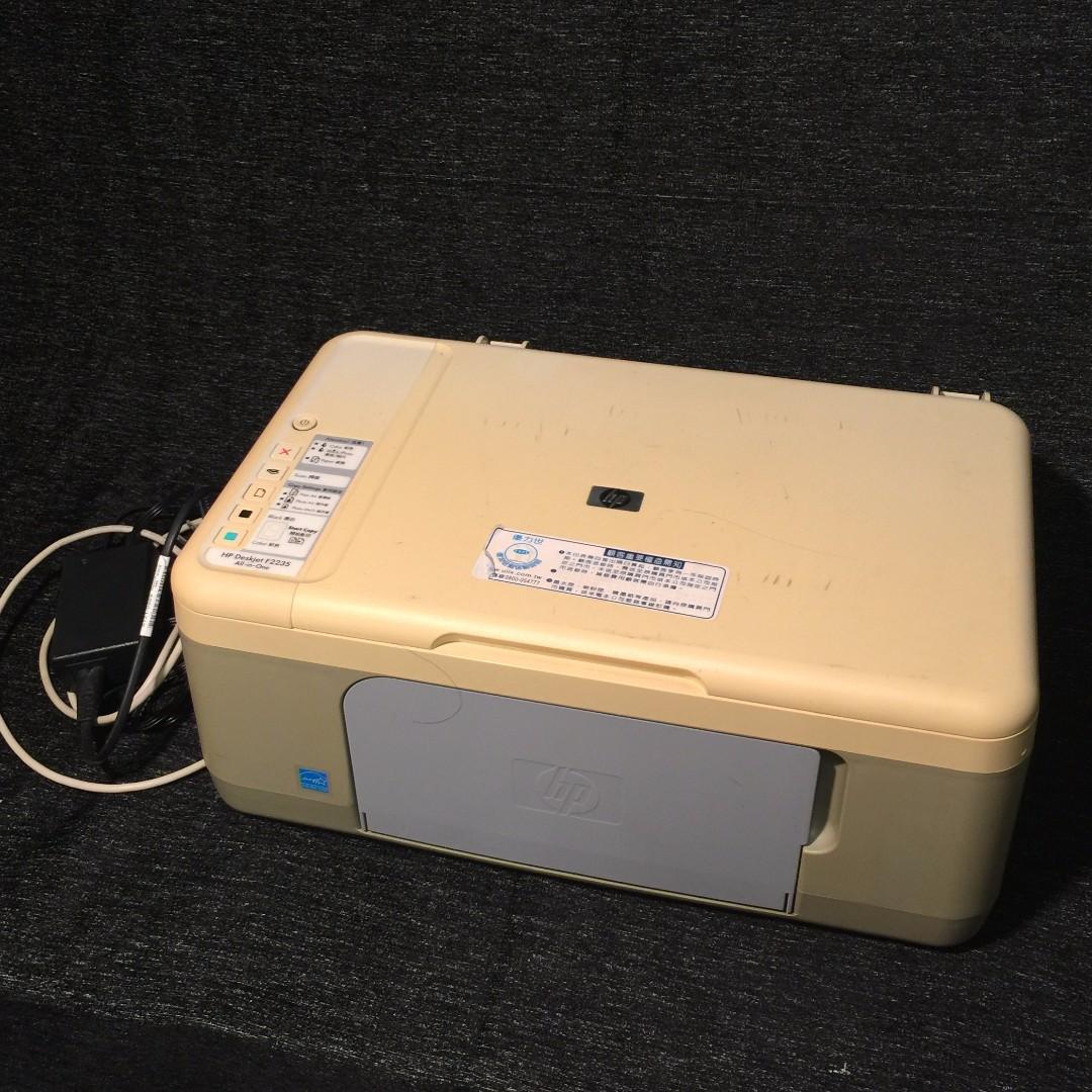 HP  F2235 多功能事務機 印表機 二手  掃描機