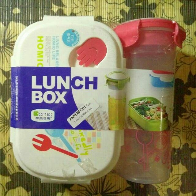 Lunch Box Set (Homioo)