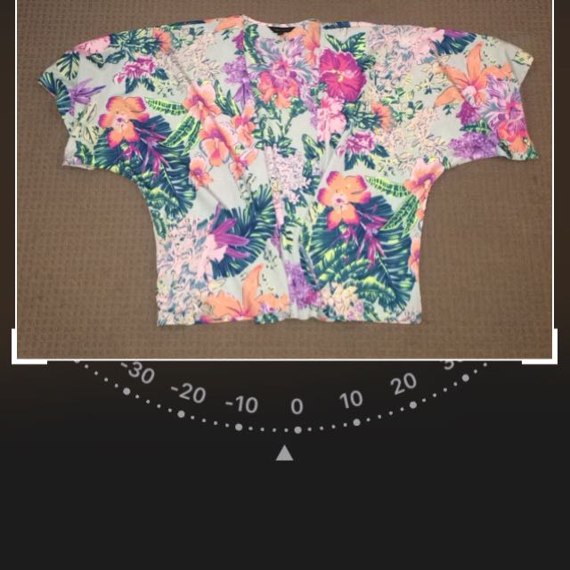 New Look flower summer cover up