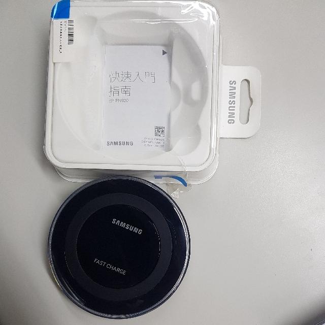 Samsung 無線閃充 充電座