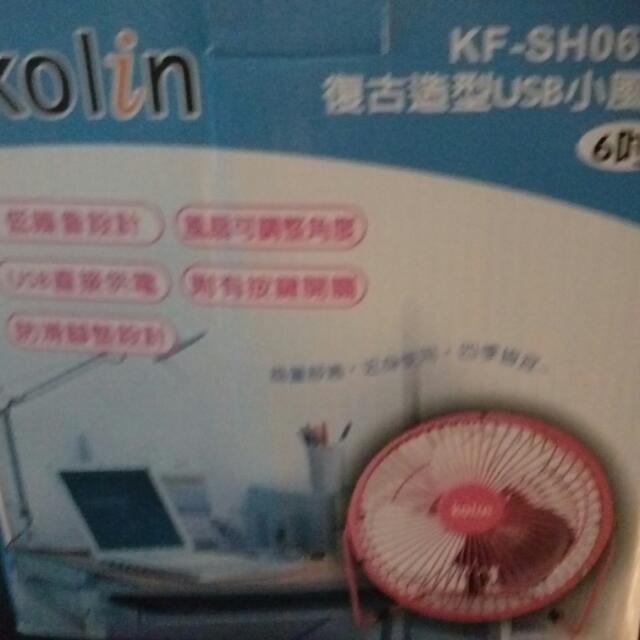 USB電風扇
