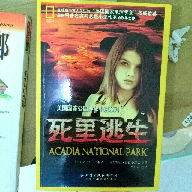 various Chinese books