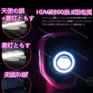 hiace angel eye type 4 fog light