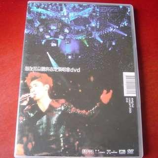 (男) 借你耳朵聽 許志安 演唱會 雙DVD 93% NEW 花花宇宙,聽身體唱歌,失憶周末,垃圾天堂