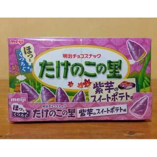 Sale!🇯🇵 Meiji Takenoko Cookies (sweet potato)