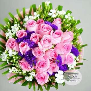 Free delivery- Roses bouquet