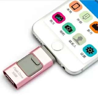 128GB 3 in 1 Otg Flash Drive For iPhone/Android/PC - intl