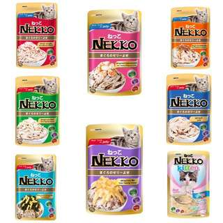 FOC delivery! Nekko Pouch Cat Food 70gm