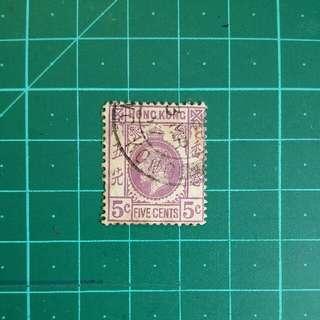 [移位]1921 喬治五世 五仙舊票一枚