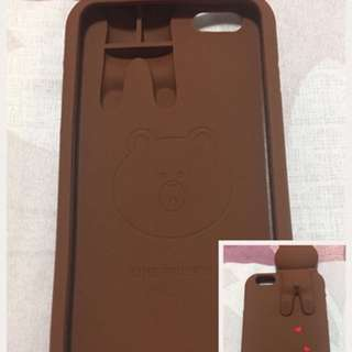 Cute casings for your phone