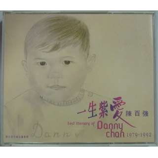 Danny Chan 陳百強 2000 Warner Music Hong Kong 3 Chinese CD 8573-83201-2