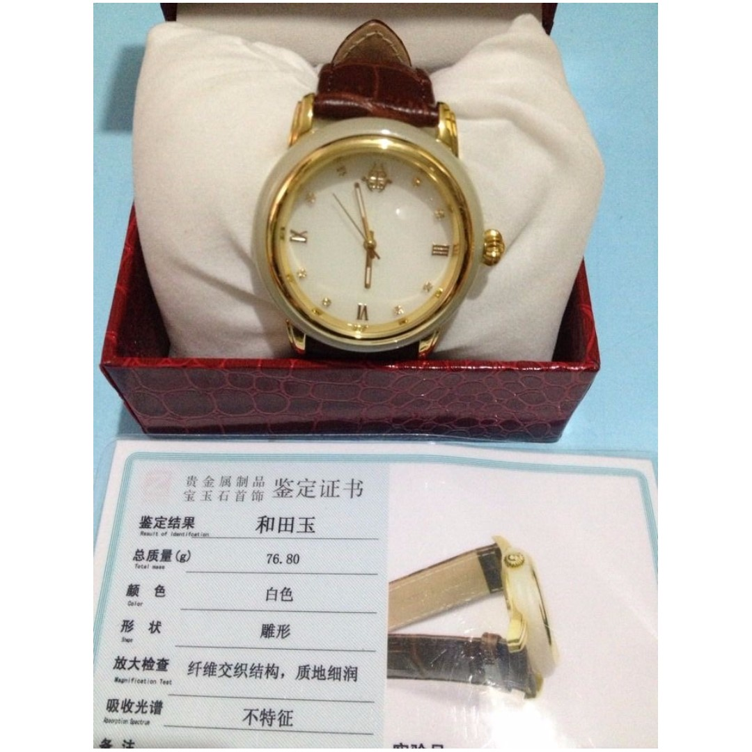 特價-和田白玉時尚男手錶(附證書)