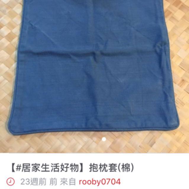 抱枕套(棉)