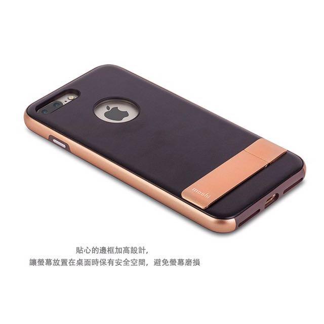 轉賣 Moshi Kameleon for iPhone 7 Plus 可立式雅緻保護殼 保護套