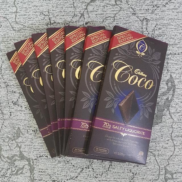 Cadbury Coco Bar Special Edition