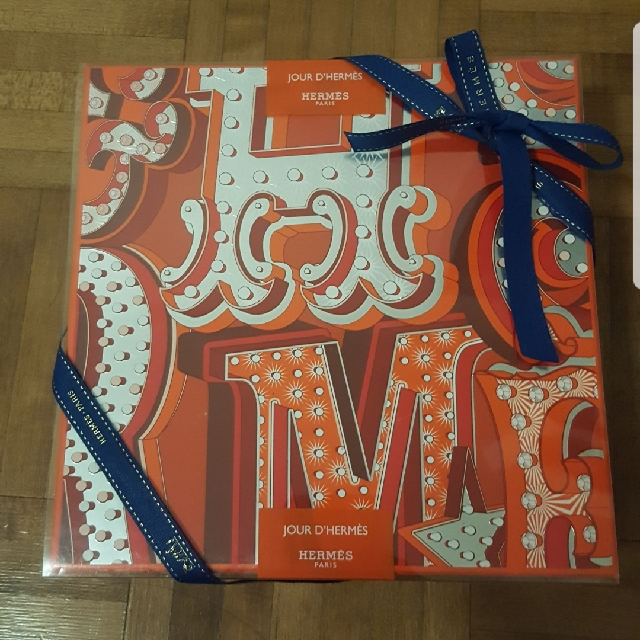 Hermes Perfume Holiday  Set