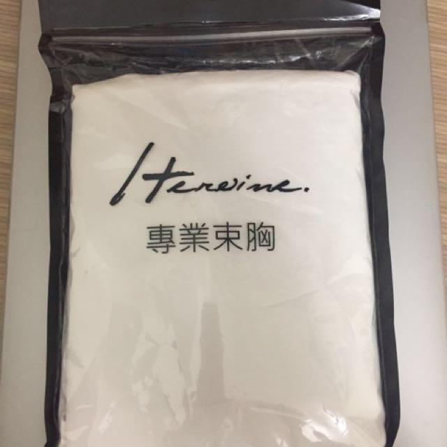 heroine 外穿款 背心束胸 XXL
