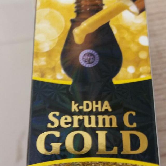 K-DHA Serum C Gold