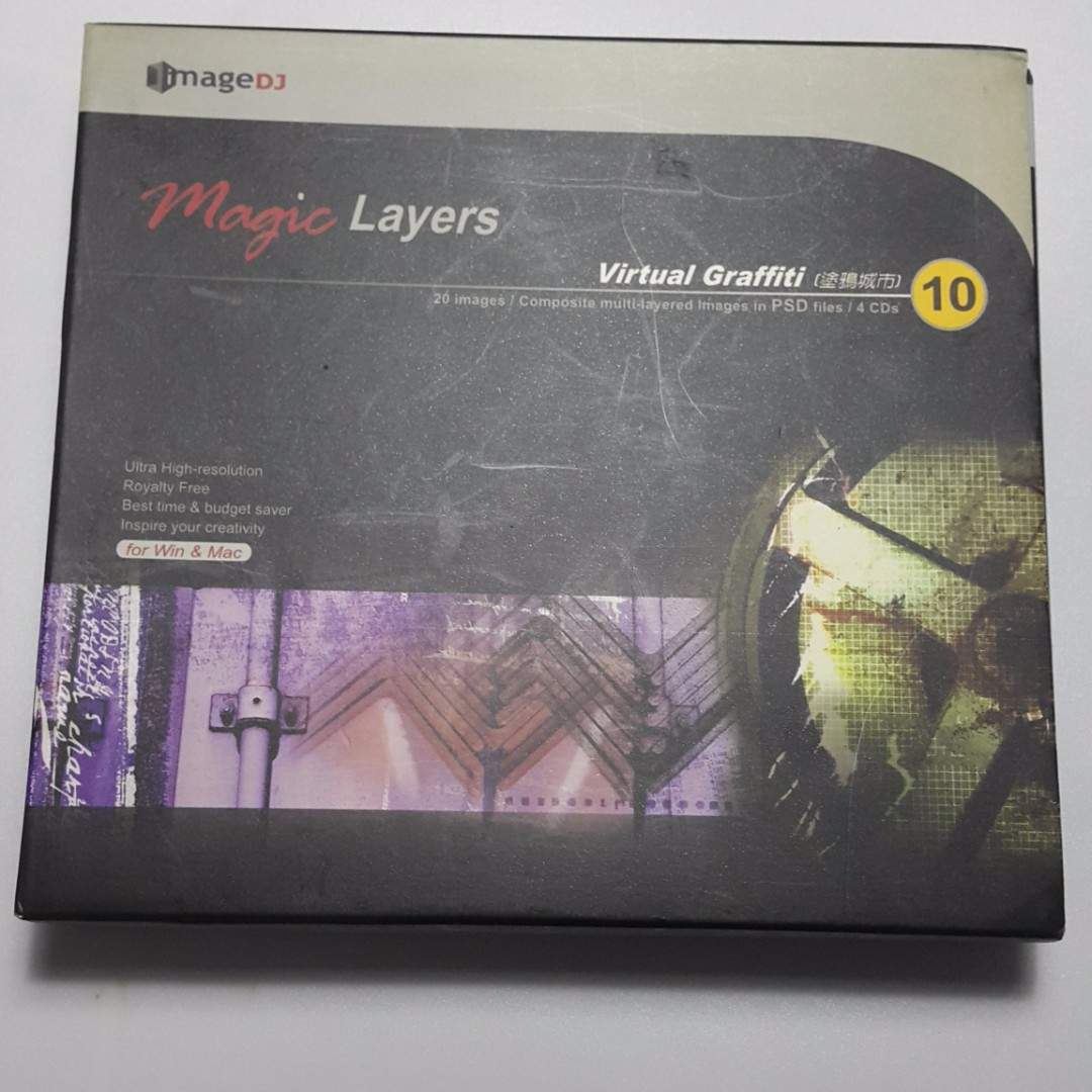 Magic Layers Virtual Graffiti 4 CD ultra high resolution PSD by ImageDJ
