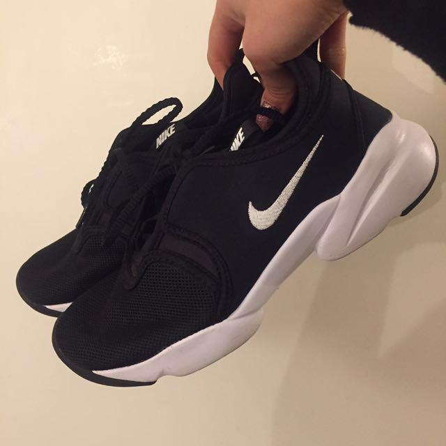 Nike Loden