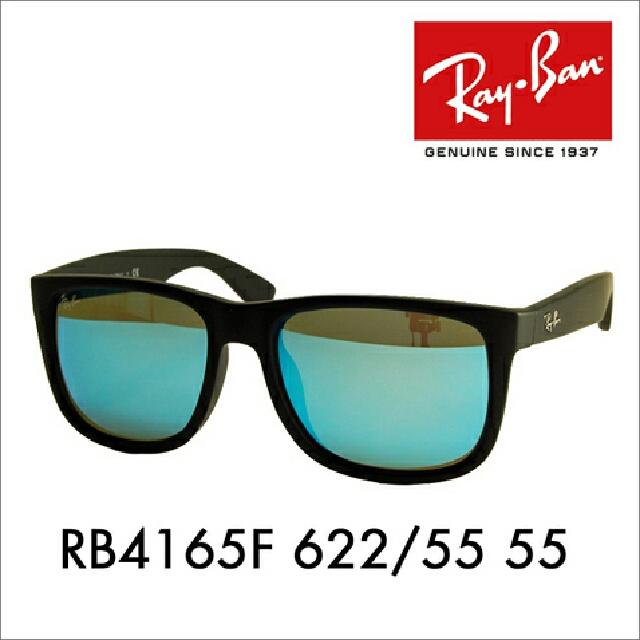 Ray ban 雷斑賈斯汀太陽眼鏡