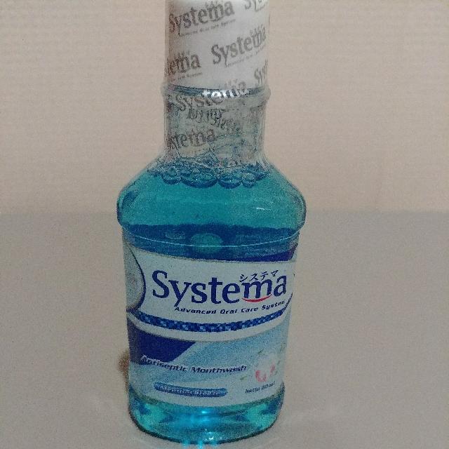 Systema Antiseptic Mouthwash