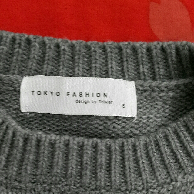 tokyo fashion knitted sweatshirt