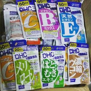 DHC維他命C,B,E瘦腿丸薏仁豐胸藍莓素4slim解酒丸膠原蛋白