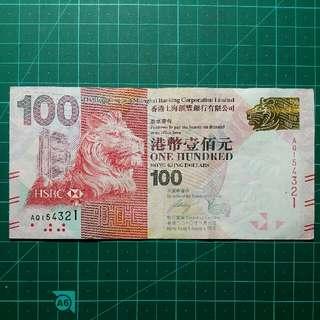 [小倒蛇]2010年 滙豐$100 AQ154321