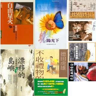 自由星火、蛻變陽光下、不收禮物的醫生、桃源在何許、漂移的島嶼、側寫王金河、走過幽暗蔭谷、台灣基督長老教會歷史教育手冊