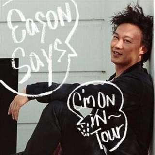 Eason Says c'mon In concert Singapore