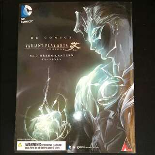 DC Comics Variant Play Arts 改 No.3 GREEN LANTERN