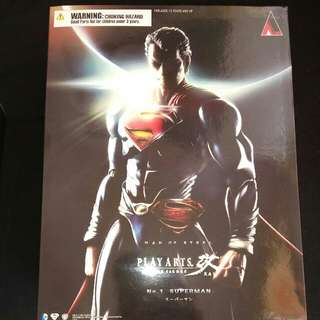 Man of Steel Play Arts 改 No.1 SUPERMAN