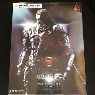 Man of Steel Play Arts 改 No.2 GENERAL ZOD
