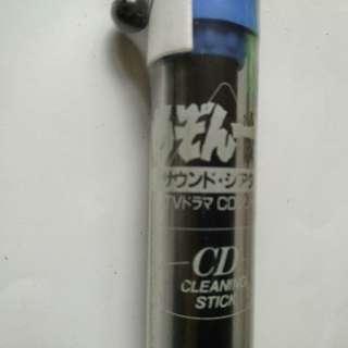 日本原版 相聚一刻 CD CLEANING STICK