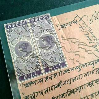 India-QV Foreign Bill 6a Stamps On Doc. A Pair Of 6a Stamps With Sign Cancel.