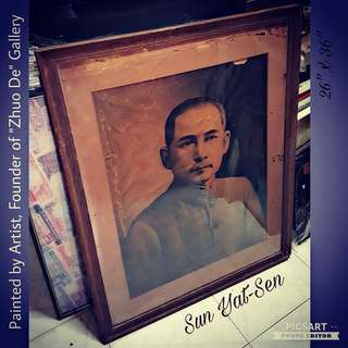 """Rare 1950s Vintage Hand-Painting of Sun Yat-Sen. Painted by Local Artist who is also the Founder of """"Zhuo De"""" Art Gallery. Large, 26"""" x 36"""". Detail below. $128 offer, Sms 96337309 for Price & Viewing."""