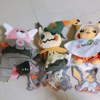 Pokemon Halloween plushie