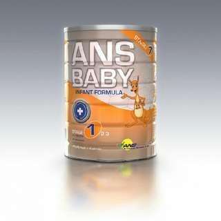ANS Baby 嬰兒配方奶粉 - 起始配方 (第1階段)