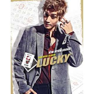 KIM HYUN JOONG 2nd Mini Album LUCKY
