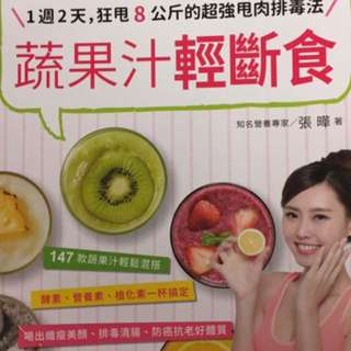 清淨果和漱口水