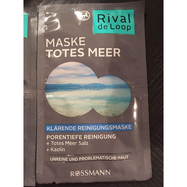死海泥面膜🇩🇪德國直購 深層清潔 去除粉刺 油水平衡