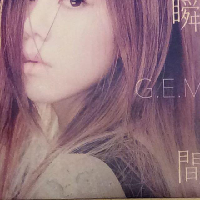鄧紫祺GEM-瞬間單曲