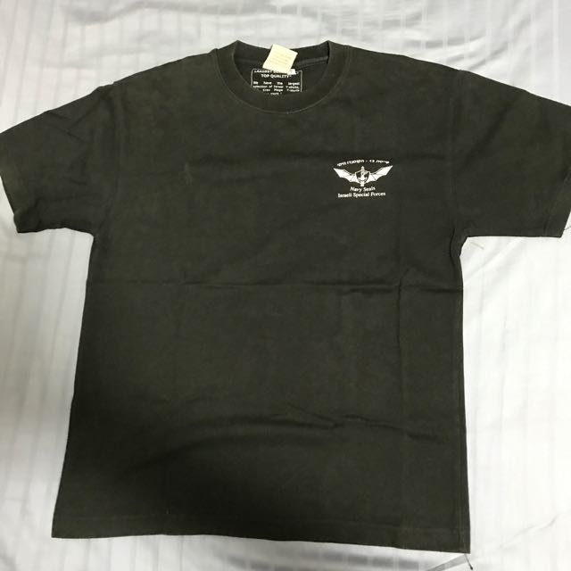 Israeli Special Forces Navy Seals Shirt (made in Israel