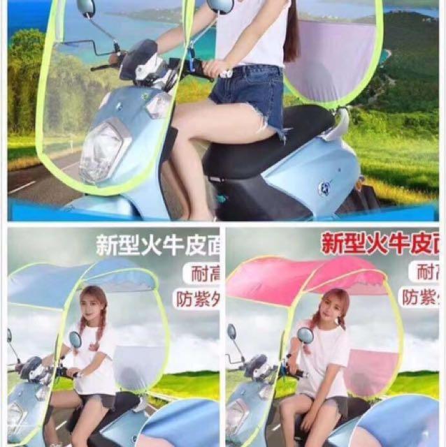 Motor Shade